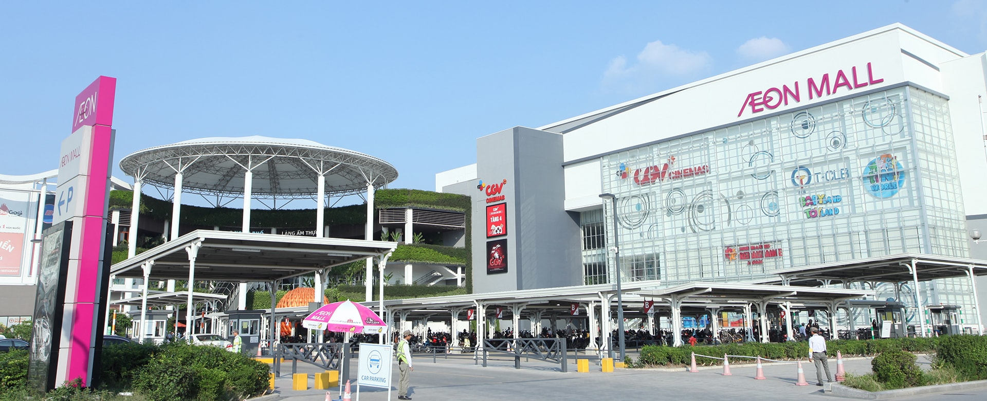 AEON MALL Long Biên